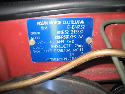 Nissan Skyline VIN Plate
