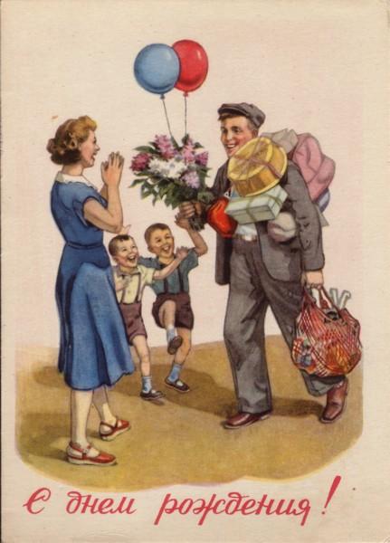 Happy Birthday Greeting Card USSR Russia 1955