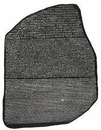 La stele di rosetta, riassunto per la scuola primaria