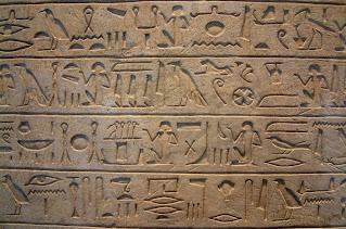 Riassunto sui geroglifici e la scrittura egizia facile