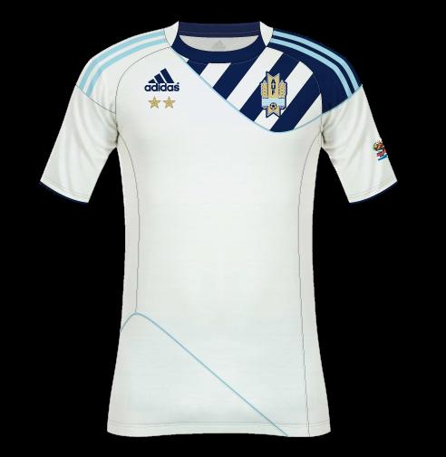 Diseña Tu Camiseta De Futbol - Diseñar Camisetas de Fútbol Personalizadas  Equipaciones de Fútbol cbcf37b57e7