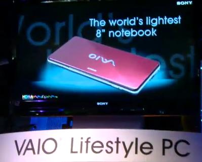 VAIO Lifestyle PC