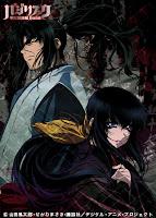 Animes 3gp | Basilisk - O Pergaminho Secreto dos Kougas 3gp
