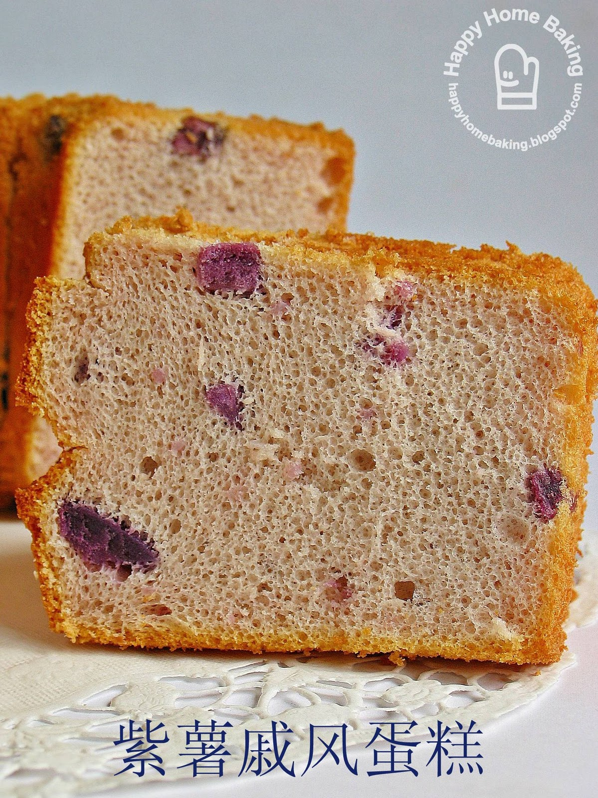 Pink Chiffon Cakes And Cupcakes Menu