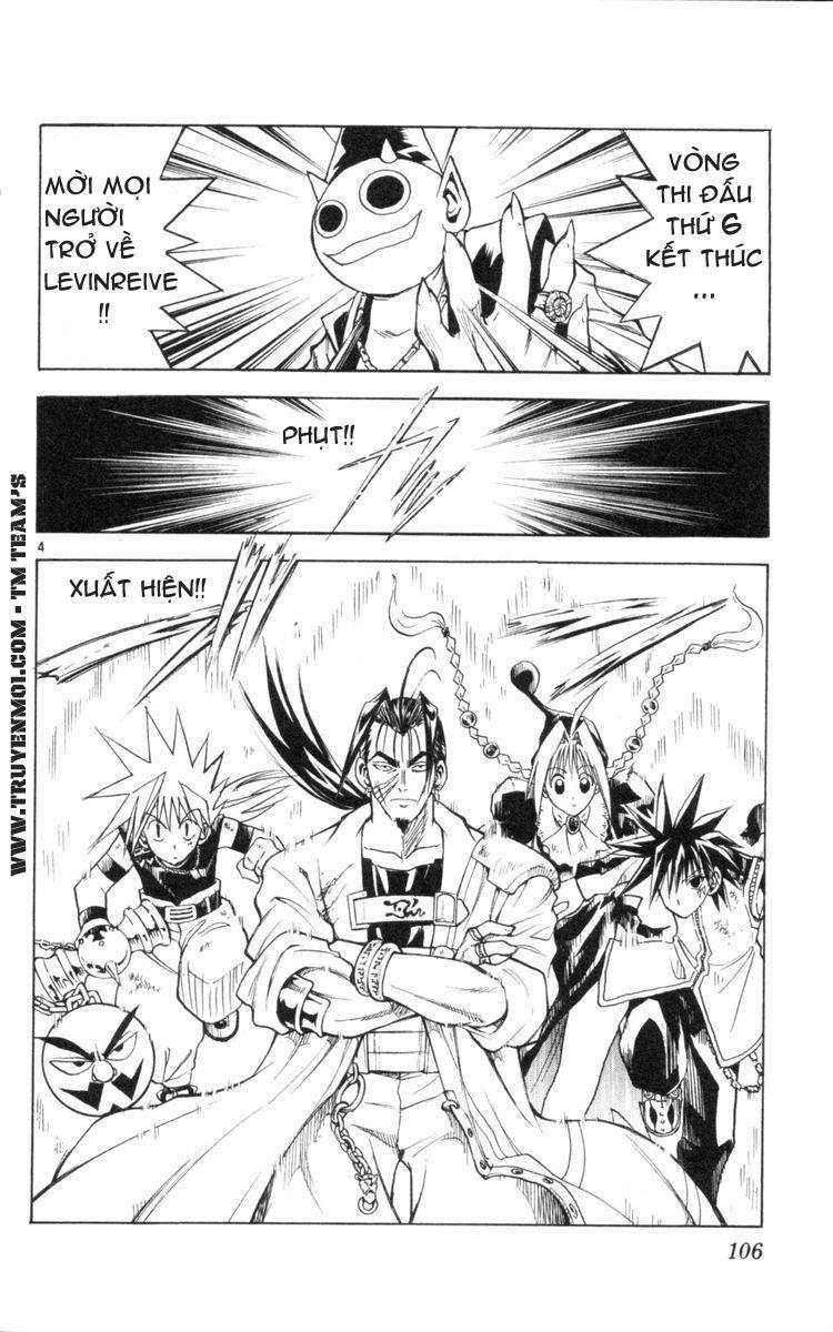 MAR chapter 125 trang 5