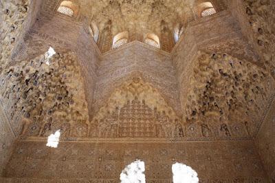 Abencerrajes Room in Alhambra de Granada