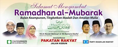 Baner_Ramadhan%201.jpg