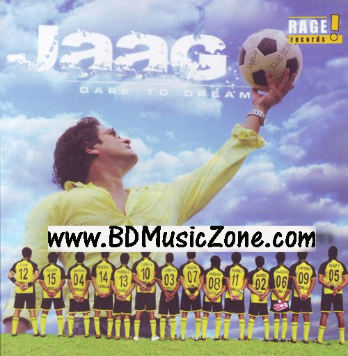 Jaago Bangla Movie Songs Download | Bangla And Hindi Latest Music