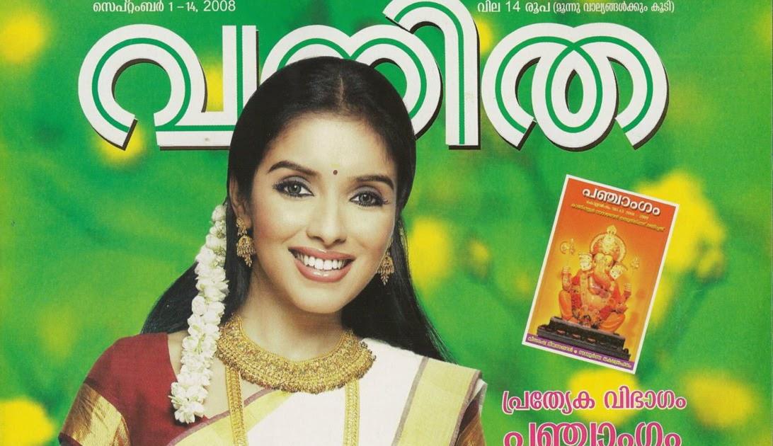 Malayalam Sexy Magazines - Hot Russian Teens-1228