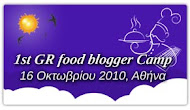 Greek Food Bloggers