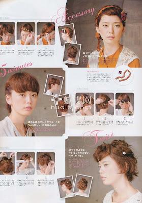 Moko moko love: Hairstyle inspiration compilation post.
