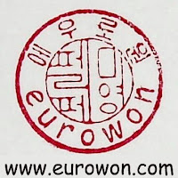 Sello del blog Eurowon