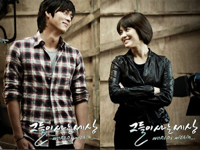 The World That They Live In, Song Hye Gyo k-drama, Hyun Bin drama withdrawal syndrome