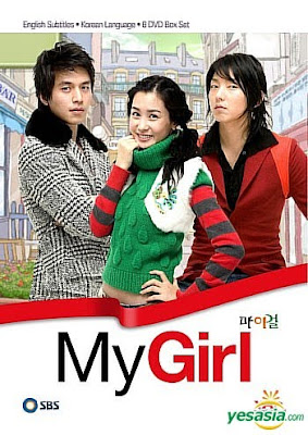 My Girl, drama withdrawal syndrome, Lee Da Hae, k-drama, favorite classic rom com