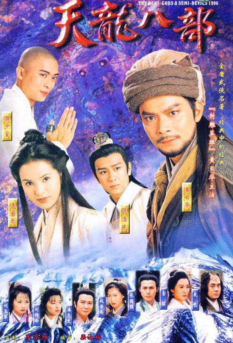 Tian Long Ba Bu classic Jin Yong Wuxia, chinese drama withdrawal syndrome