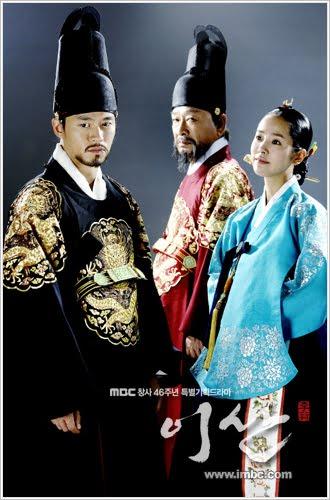 List of Popular Sageuk (Korean historical dramas) 2003