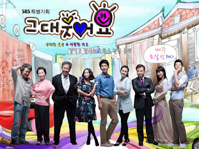 drama withdrawal syndrome, Smile You, Jung Kyung Ho, best korean family drama