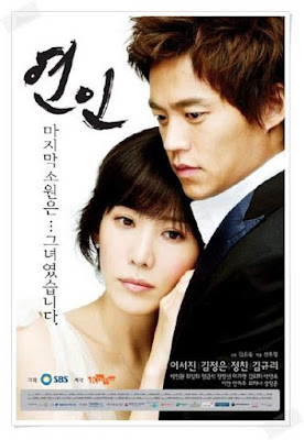 Lovers, k-drama, drama withdrawal syndrome, Lee Seo Jin