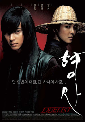best korean movie Jeon Woo Chi Kang Wong Won, drama withdrawal syndrome