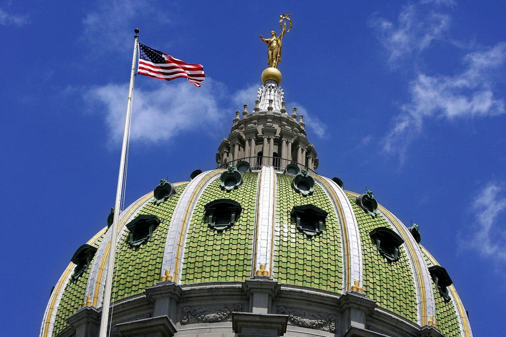 Camp Martin Travels : PA State Capitol Building