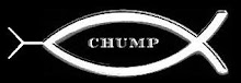 Chumpfish Records D.I.Y.