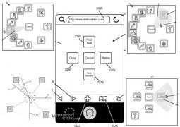 ゼロから始めたMACとiPhone: iPhone5の新しいインターフェース?