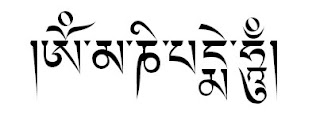 Hechizos y Conjuros: Om mani padme hum