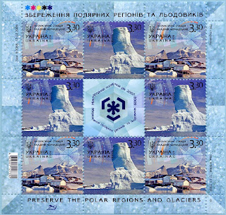 Ukraine 2009 Preserve the Polar Regions