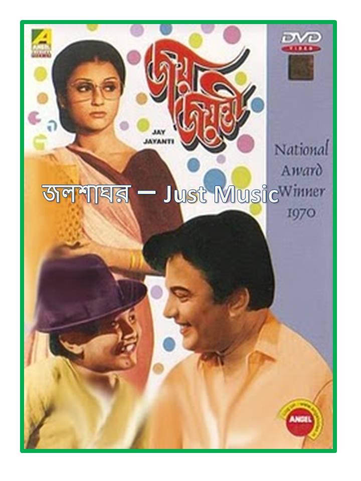 Utsav bengali movie mp3 / Songs from movie eddie and the cruisers
