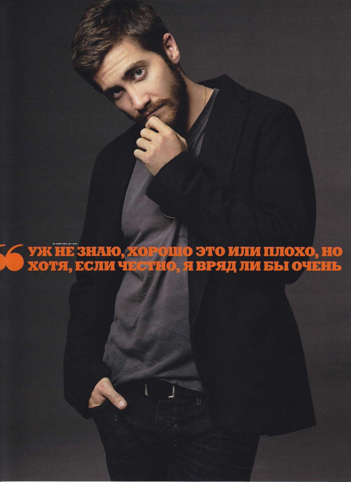 Jake Making Out: WEIRDLAND: Jake Gyllenhaal