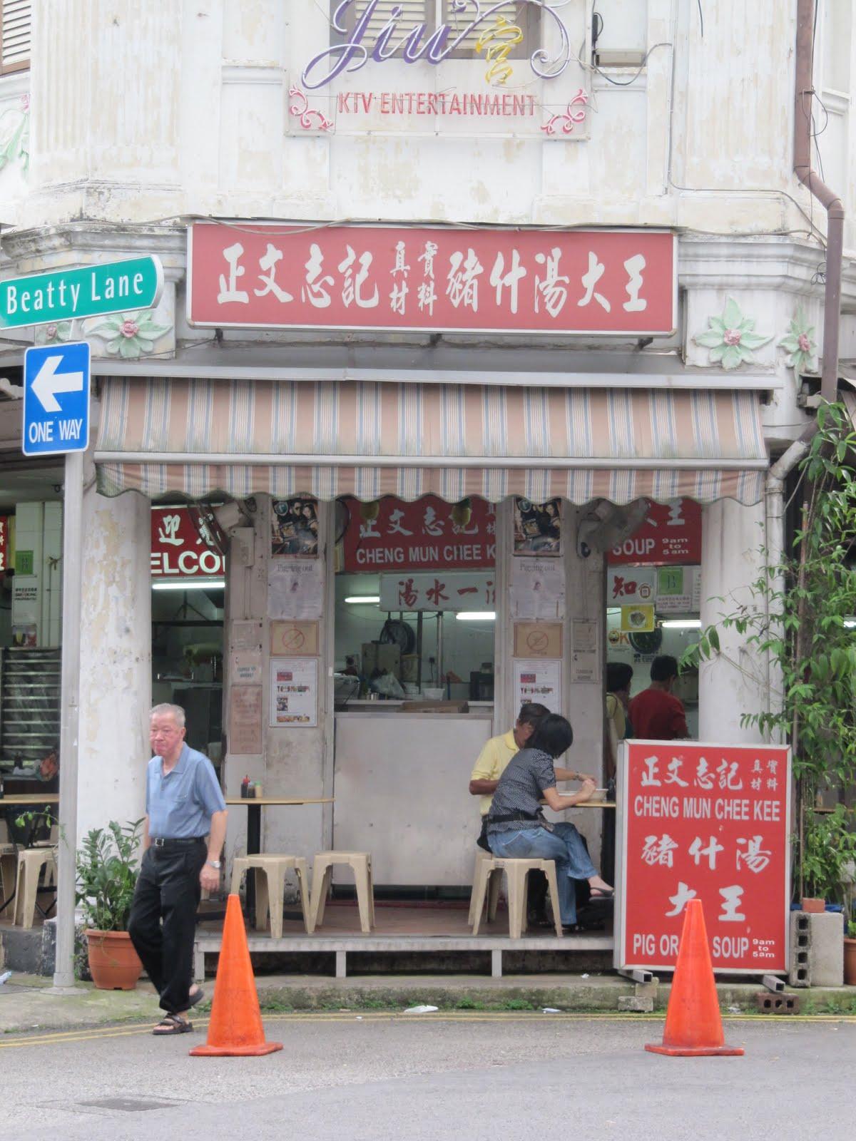 Wen S Delight Cheng Mun Chee Kee Pig Organ Soup