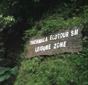 thenmala leisure zone and sculpture garden photos,eco tourism spots of kerala