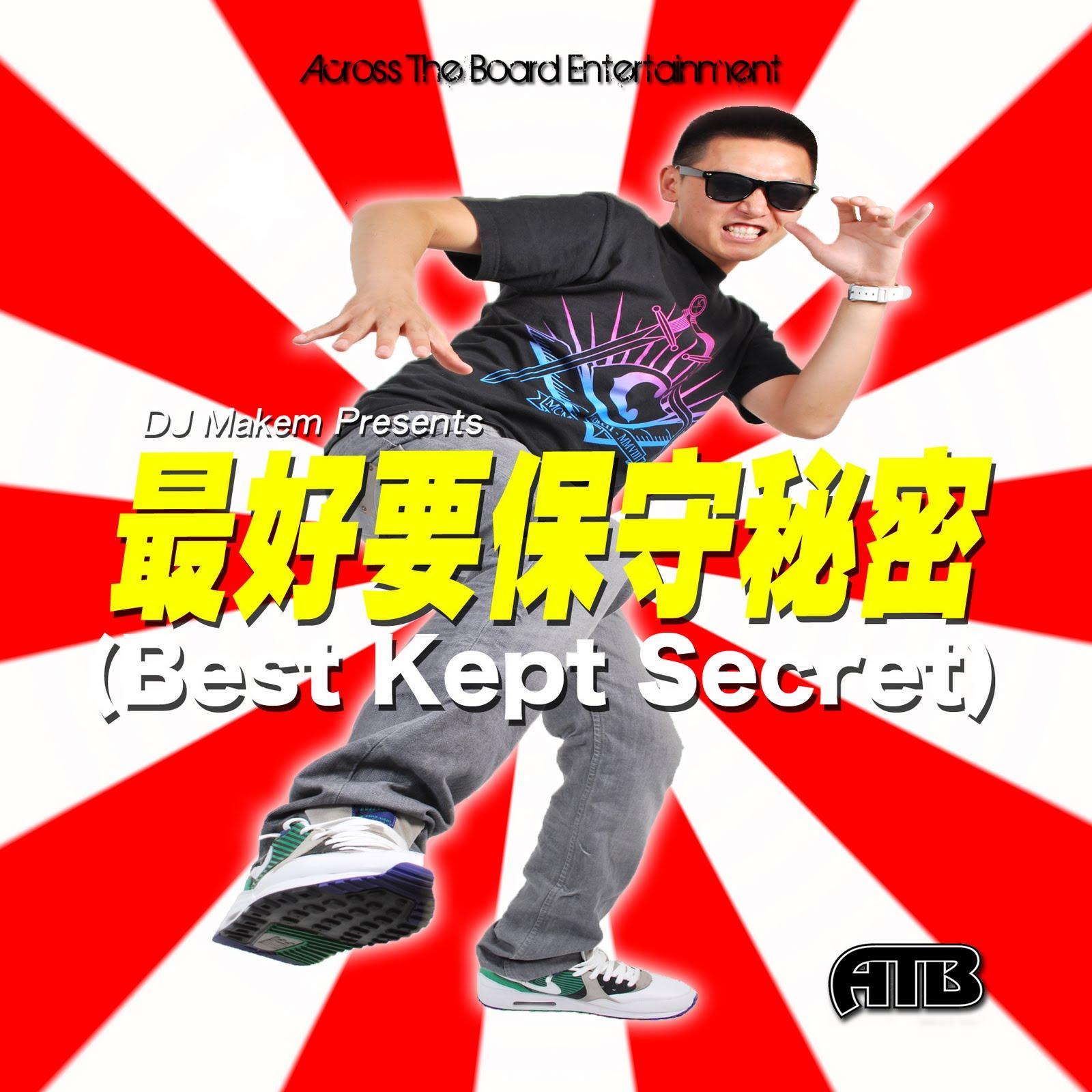 secret song mp3 download