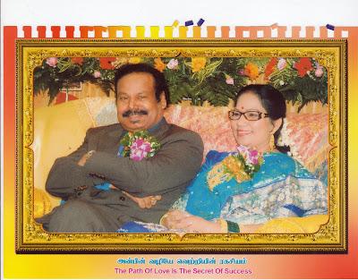 Sushen S Blog Happy Divine Birthday