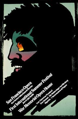 Flyer Goodness: Milton Glaser