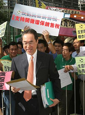 每日一膠.荒謬的香港: 七月 2009