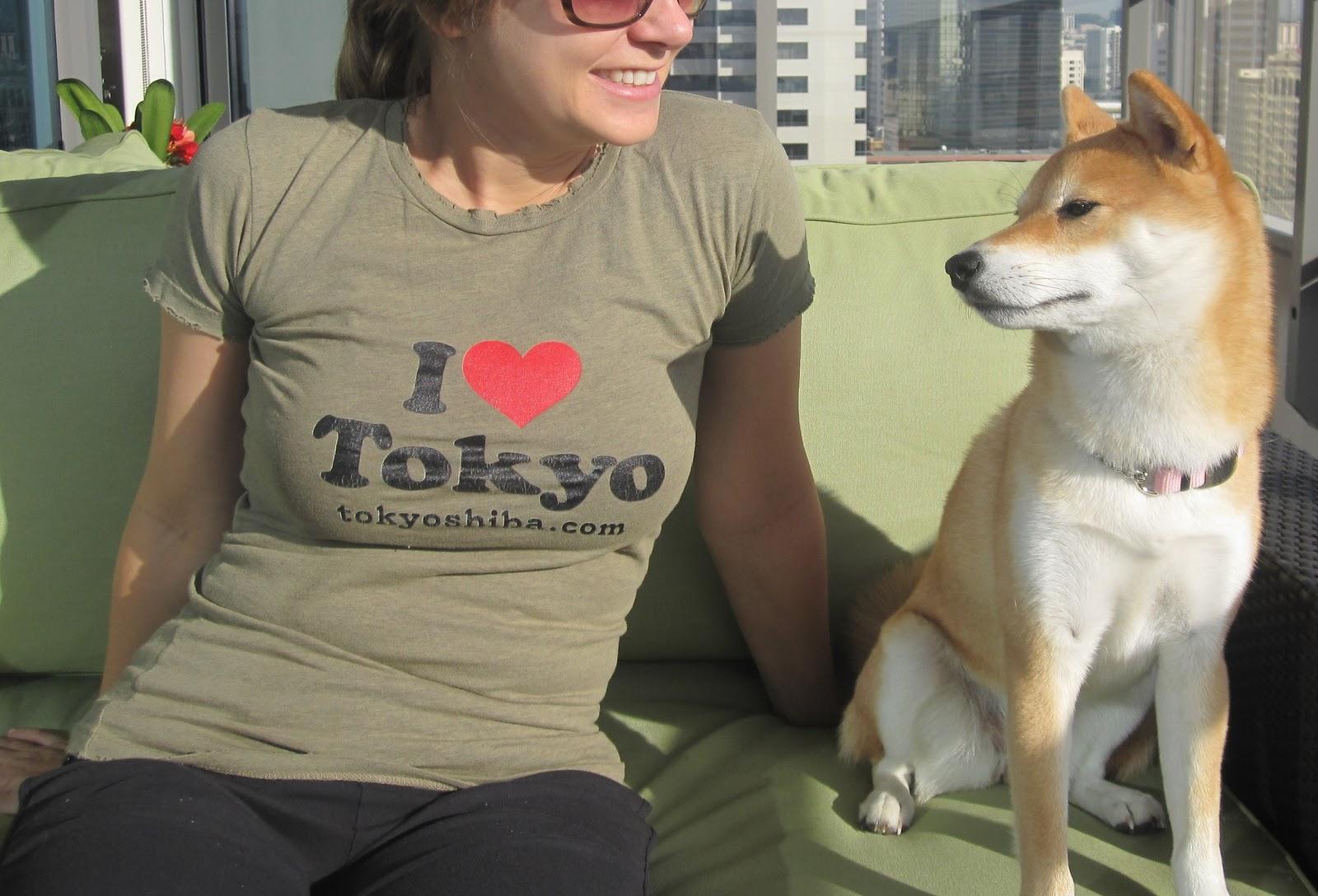 Tokyo: My Shiba Inu Life: I ♥ Tokyo