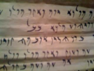 "Barack Hussein Obama"" Mentioned in Ancient Manuscript? | The Aramaic"