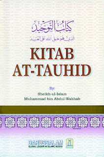 kitab towheed urdu
