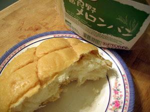 meronpan, pan dulce muy comun en japon