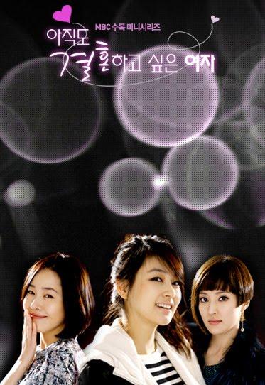 Daftar Sinopsis Drama Korea Still Marry Me 1-16 Final-7814