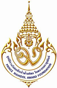 Thai Logo Lover  มูลนิธิรางวัลสมเด็จเจ้าฟ้ามหิดลฯ • Prince Mahidol ... be371ae79e3