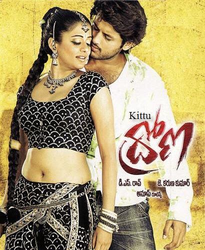 A Telugu Movies Mp3 Songs: Telugu Mp3 Songs (Old 2 New)...: Drona (2009) Telugu Songs
