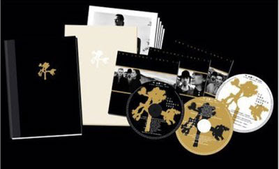The Joshua Tree Limited Edition Super Deluxe