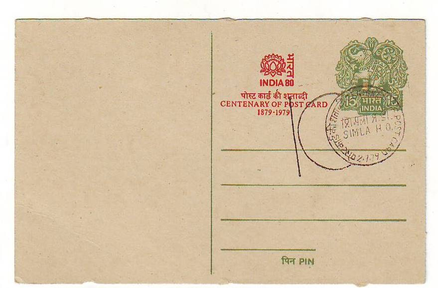 Rare Indian Collectibles India  Post Card Centenary
