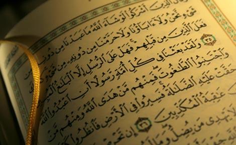 islam hellige tekster