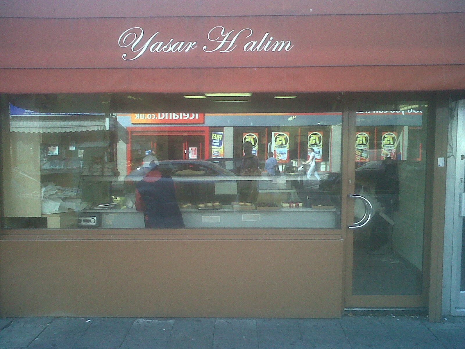 The London Review of Shopping: Yasar Halim - Green Lanes