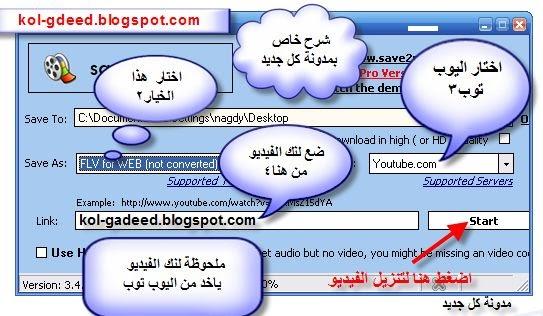 تحميل اغنية انا مش عارفنى من فيلم الفرح mp3