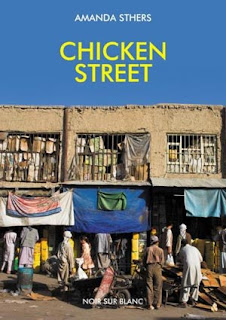 Amanda Sthers. Chicken street.
