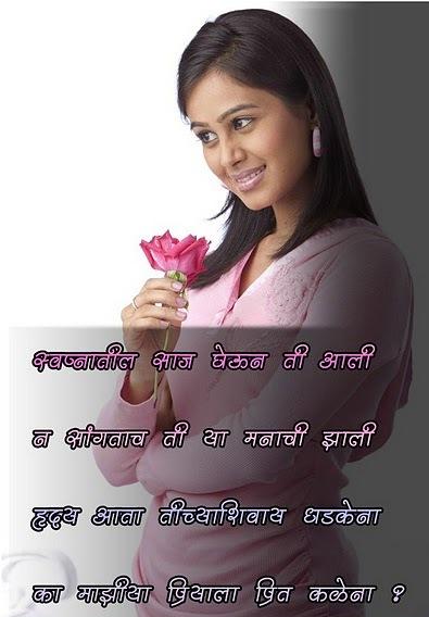 marathi charolya comedy image search results